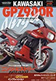 LEGEND BIKE SERIES01 KASAWAKI GPZ900R 2017年 10 月号 [雑誌]: ロードライダー 増刊
