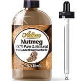 Artizen Nutmeg Essential Oil