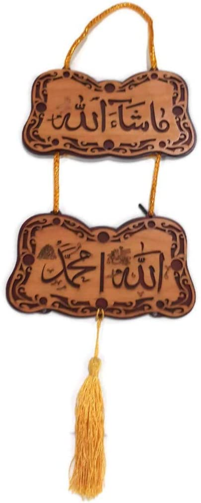 Masha Allah Islam Wall Art Decorative Display Wooden Plaque Plate with Hanging Rope AMN-183 Muslim House Decor Ornament Arabic Calligraphy God Prophet Names Religious Gift