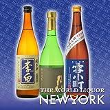 日本酒地元で愛される定番の純米酒飲み比べセット(李白 月山 雪小町)720ml 3本飲み比べセット