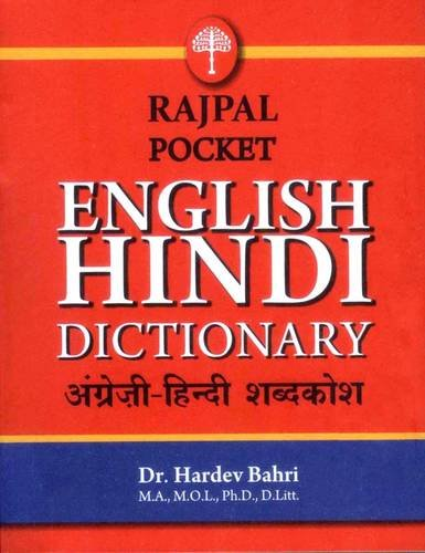 Rajpal Pocket English Hindi Dictionary