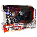 : Transformers Nemesis Prime 2008 SDCC Exclusive