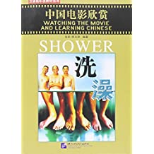 Shower: Watching the Movie and Learning the Chinese