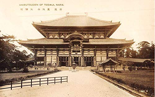 Todaiji Temple - Todaiji Nara Japan Daibutsuden Temple Real Photo Antique Postcard K100483