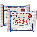 MIYAKO KOJI 200g/ Malted rice for making Shio Koji, Miso, Sweet Sake, Pickles (Pack of 2)