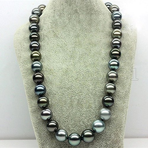 Huge 14mm Genuine Multicolor South Sea Shell Pearl Round Beads Necklace 18'' AAA ()