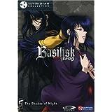 Basilisk: The Shades of Night v.5 - Viridian Collection