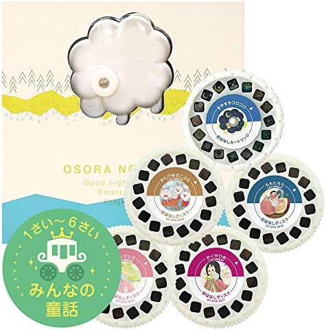 おそらの絵本 コレクションBOX むかしばなしシリーズ おはなしディスク5枚セット EH-OYA-0407