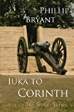 img - for Iuka to Corinth (The Shiloh Series) (Volume 3) book / textbook / text book