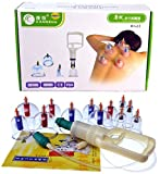 Best Acupuncture Needles - Kangzhu 12-Cup Biomagnetic Chinese Cupping Therapy Set Review