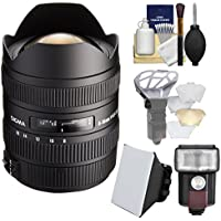 Sigma 8-16mm f/4.5-5.6 DC HSM Ultra-Wide Zoom Lens with Flash + Soft Box + Diffuser + Kit for Canon EOS Digital SLR Cameras