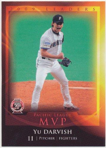 BBM 2010 プロ野球カード 434 [日本ハム] ダルビッシュ有