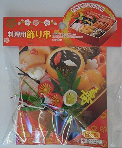 Piatto decorazione in stile giapponese: Amazon.it: Casa e cucina