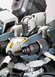Kotobukiya - Armored Core figurine Fine Scale Model Kit 1/72 Mirage C04-Atlas