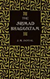 img - for The Srimad Bhagavatam of Krishna-Dwaipayana Vyasa (2 Volume Set) book / textbook / text book