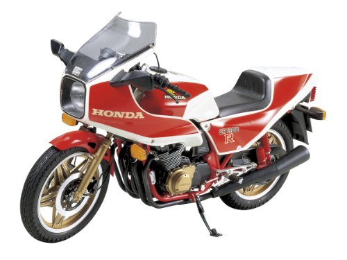 80S Motorcycles - 3
