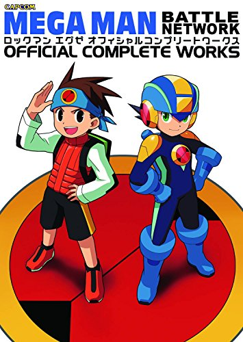 Image of Mega Man Battle Network: Official Complete Works