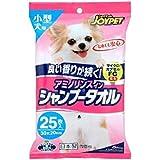 【まとめ買い】ジョンソン アミノリンスインシャンプータオル小型犬用 25枚×5ヶ