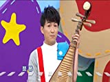Momo Plays an Instrument, Season 1, Episode 7