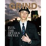 GRIND 2018年1・2月号 小さい表紙画像