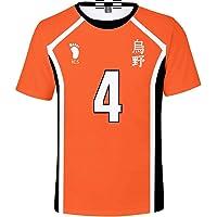 Flyself Unisex Haikyuu 3D T-Shirt Cosplay Haikyuu Kozume Kenma Gakuen Koukou Costume Sports Tops High School Volleyball…