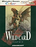 Wild Card (Japanese Import Video Game)