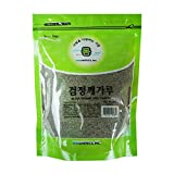 ROM AMERICA [ 16 oz ] Black Sesame Seed Powder Instant Breakfast Drinks 검정깨가루
