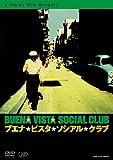 ブエナ☆ビスタ☆ソシアル☆クラブ(フィルム・テレシネ・バージョン) [DVD]