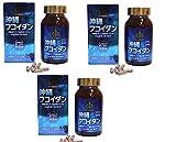 Okinawa Fucoidan 3 Bottles (Kanehide Bio)