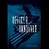 Officer Involved (Farrell and Kearns Thriller Book 3)