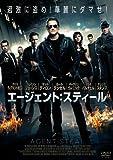 エージェント・スティール [DVD]