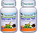 Planet Ayurveda Sanjivani Vati - Herbal Tablets, 100% Natural and Pure - 2 Bottles(Each Bottle contains 120 tablets)