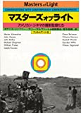 img - for Masters of Light: Conversations with Contemporary Cinematographers [Japanese Edition] book / textbook / text book