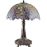 Quoizel TF6034R Laburnum Tiffany Tree Table Lamp Lighting - 3-Light - 300 Watts - Architectural Bronze (31