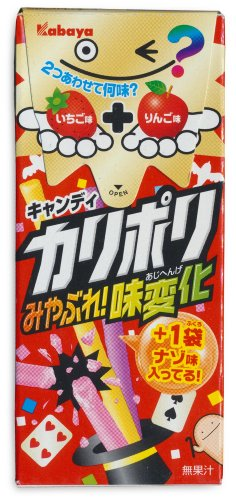 Kabaya Karipori Candy Stick - Apple & Strawberry (Japanese Import) [A585][NA-ICSH]