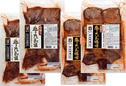 仙台名物 べこ政宗 牛たん厚切り 塩250g2袋・味噌250g2袋セット