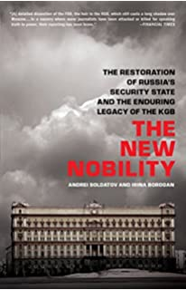 Collapse of an empire lessons for modern russia yegor gaidar the new nobility the restoration of russias security state and the enduring legacy of the fandeluxe Image collections