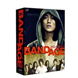 BANDAGE バンデイジ 豪華版DVD 2枚組 (本編DVD+特典DVD) <初回限定>
