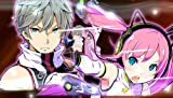 Conception II: Guidance of the Seven Stars and Mazuru's Nightmare for PS Vita (Japan Import)