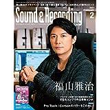 Sound & Recording 2021年 2月号