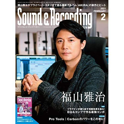 Sound & Recording 2021年 2月号 表紙画像