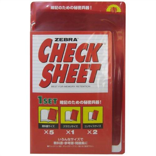 Zebra check sheet SE-301-CK-R red