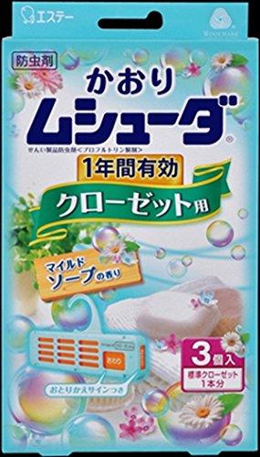 【エステー】【香りムシューダ】かおりムシューダ 1年間有効 クローゼット用 3個入 マイルドソープの香り【3コ】×20点セット (4901070303007) B00SB65SQG