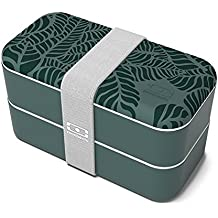 MB Original Jungle - The bento box