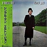 A Single Man (Japan Vinyl Lp)