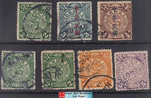 China Stamps - 1898-1910, China Coil Dragon Imperial Post 7 Stamps Collection, Used