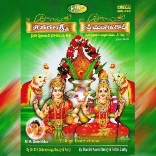 Amazon.com: Sri Varalakshmi Vratha,Pooja,Vidhanam & Story - 1: E.V