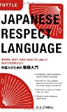 Japanese Respect Language, P. G. O'Neill, 4805309768