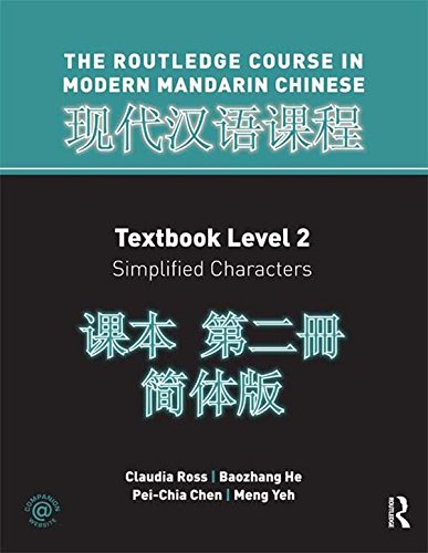 Routledge Course In Modern Mandarin Chinese Level 2 (Simplified) 1st  Edition - Ebook PDF Version