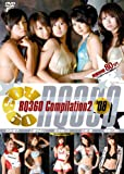 RQ360 Compilation2 '08 [DVD]